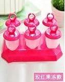 Zoomy Far: 1SET glace colorà Pop Maker CongÃlateur Popsicle yogourt crème glacÃe Mold Frozen Pops...