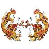 Applique brodée vêtement en Tissu Bricolage décoration 1 Paire Chinois Or Dragon Broderie Appliques à...