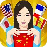 Language Lu - Apprendre le chinois, japonais, coréen, français, More - Guide de conversation, quiz, et...