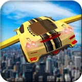 Extreme Futuristic Flying Car Flight Simulator 3D: Course de voitures furieuse Racing & Classic Pilot...